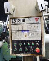 出售二手z5180b台式钻床1台