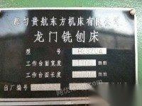 出售机床B2020A东方机床厂2X10米龙门铣刨床包安装