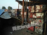 长期出售废钢,彩钢瓦压块