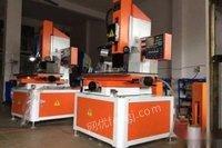 专业购销线切割、打孔机、火花机、cnc加工中心