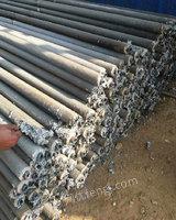 出售百多噸廢鋁管