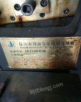 金昆jk210商标机出售