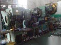 中山工厂设备回收机械设备回收倒闭工厂回收