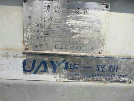 出售制浆设备污泥处理套