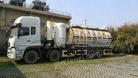 出售重型罐式货车