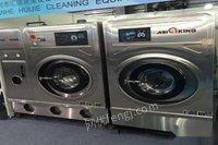 急售干洗店水洗机石油干洗机水洗机烘干机工业洗脱机等