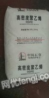 天津k44高密度聚乙烯低价出售