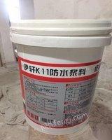 转让腻子粉专用塑胶桶
