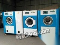 诚心转让一套干洗店机器,有石油干洗机,水洗机,烘干机等