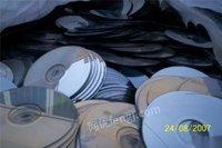 收购上海聚碳塑料PC边角料再生造粒