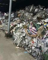 铝复合膜大量收购宜春地区