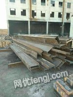 处理工字钢400吨.长度5米到12米