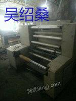 大卡出售二手印刷设备1000型检品复卷机