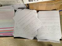 回收书刊报纸,花纸,白纸,办公用纸,电脑纸