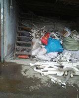 长期回收废塑料管