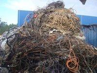 高价回收废铜废铝废不锈钢废电线