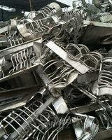 高价求购大量废不锈钢