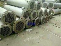 现货库存处理一批10到120平方不锈钢列管冷凝器