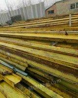 出售250吨工字钢