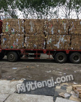 回收大废纸、废纸皮、废报纸