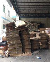 广东地区回收废纸、废纸皮、废报纸