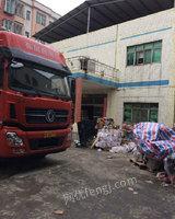 求购大量废纸废纸皮广东广西地区