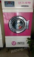 低价出售干洗店里所需要的二手设备四氯乙稀干洗机和石油干洗机,有烘干和水洗一体机等