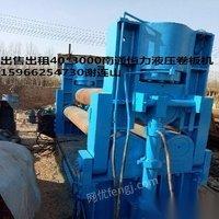 供应40*3000四辊液压卷板机