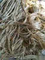 高价回收光纤缆毛毛线,黄毛白毛金毛
