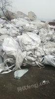 处置大量废旧.水泥袋.吨包