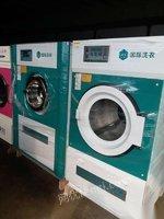 处理库存二手ucc干洗设备一套10公斤石油干洗机,15公斤水洗机