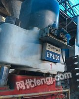出售转让陶瓷砖压砖机