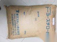 处置日本原装进口塑胶材料出让: 225KG左右