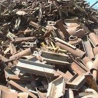 北京回收钢铁