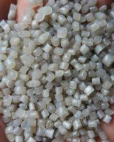广州废塑料,回收塑料颗粒