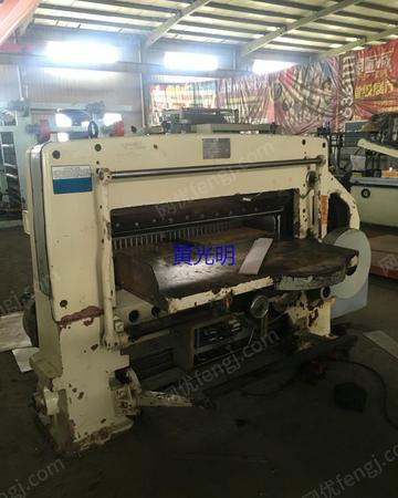 出售二手1300型拉杆式切纸机