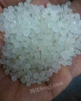 广州高价废旧塑料. 废塑料颗粒求购