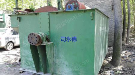出售4台全新的浙江萧山机械厂生产的圆网浓缩机,型号是25㎡2台,30㎡1