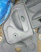长期求购汽车PP/ABS/ABS+PC废料.边角料