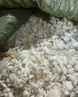 出售聚丙含80%以上的白工程,5%左右的沉底