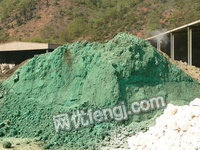 回收处置电镀污泥,含镍废水,退镀水,废催化剂