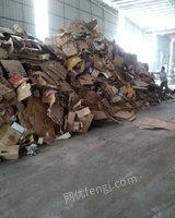 回收各种废纸:报纸、书本、纸板等