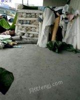 高价收购库存皮革,布料,真皮,五金,拉链,织带,松紧,辅料等