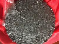 上海出售400T毛球生铁