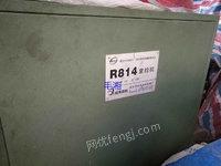 出售二手捻线机.大钢令捻线机R813.814各一台