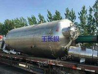 出售20吨发酵罐2台,5吨发酵罐2台