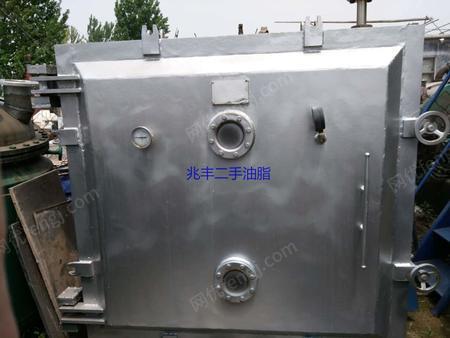 出售真空干燥机一台,换热面积15平方