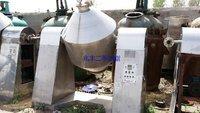 出售各种型号规格双锥干燥机