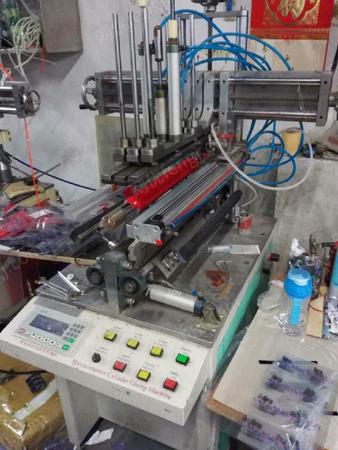 求购二手卷边机跟刷胶机(加工PVC类圆筒用的设备)