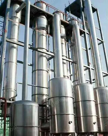 处置积压二手三效浓缩蒸发器、浆膜蒸发器、薄膜蒸发器-湖北二手化